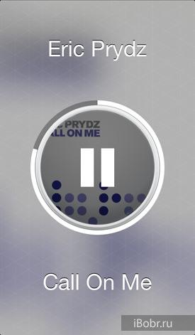 Listen-2