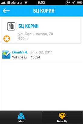 Wi-Fi-4