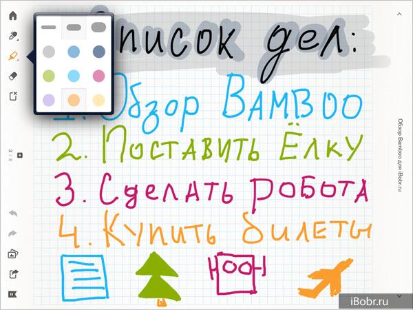 bamboo-3