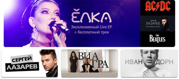 iTunes_S_R