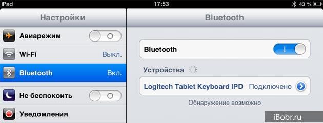 LogitechT-C