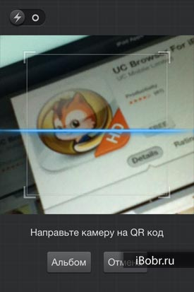 UC-Browser-5
