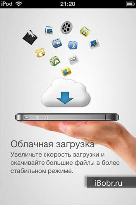 UC-Browser-8