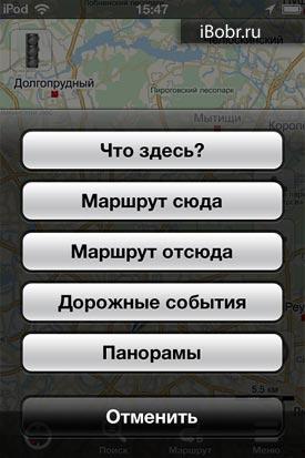 YandexM-3