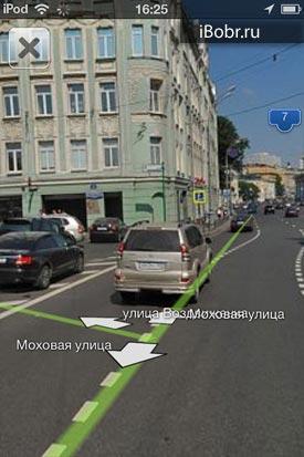 YandexM-4