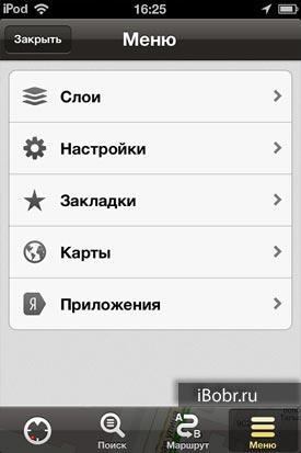 YandexM-5