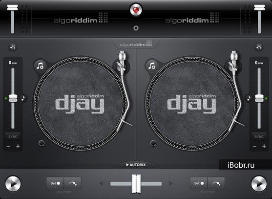 djay-1