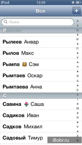 iPod_Cont