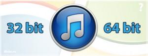 iTunes-32-64