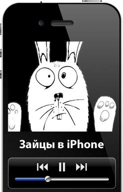Как закачать музыку на iphone? 4pda. Biz (ios).
