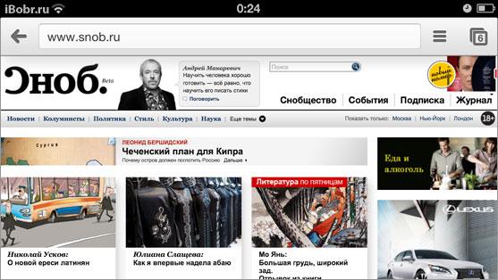 Chrome-