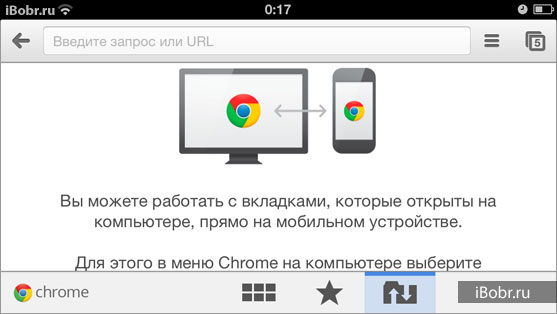 Chrome-8