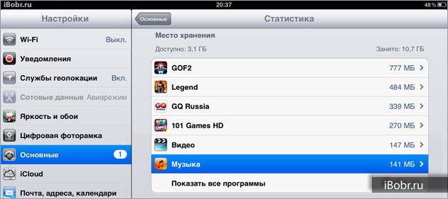 iPad_MD-1