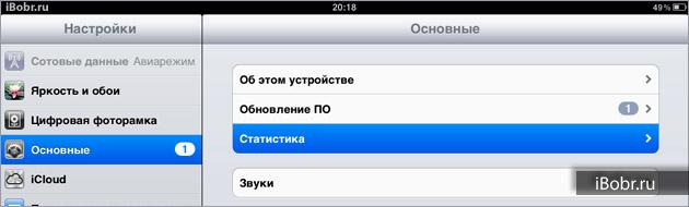 iPad_MD