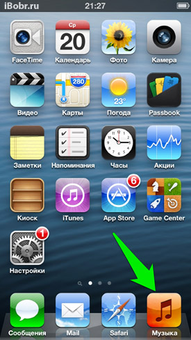 iPhone_MD