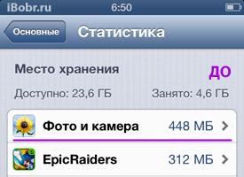 Do-iPhone