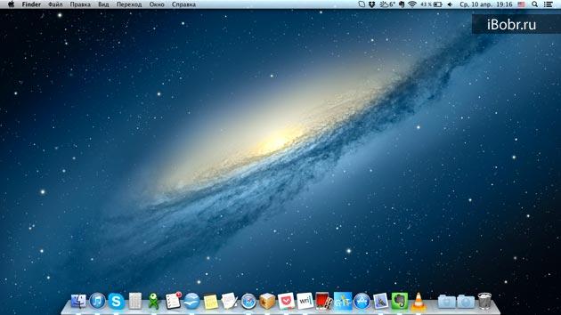 Mac-OS-10.8.8