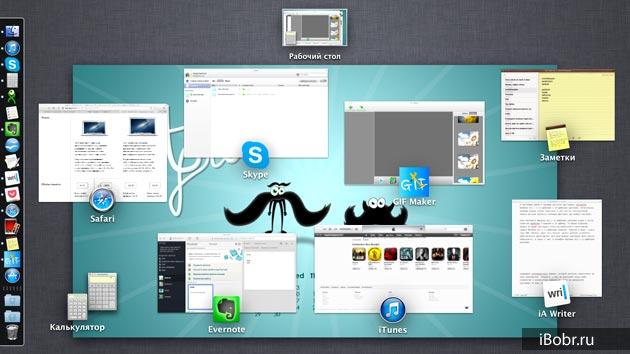 Mac-OS-10.8