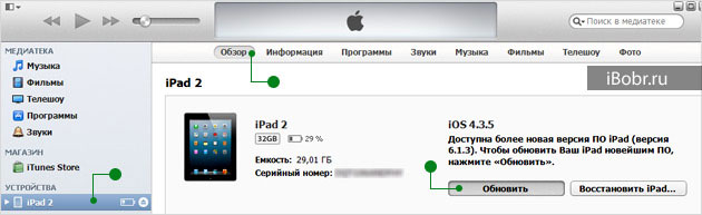 Up-iOS-1