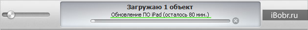 Up-iOS-5