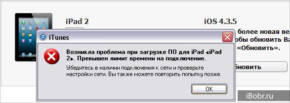 Up-iOS-6