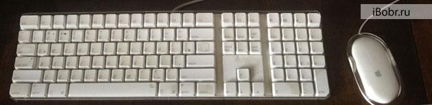 iMac-K