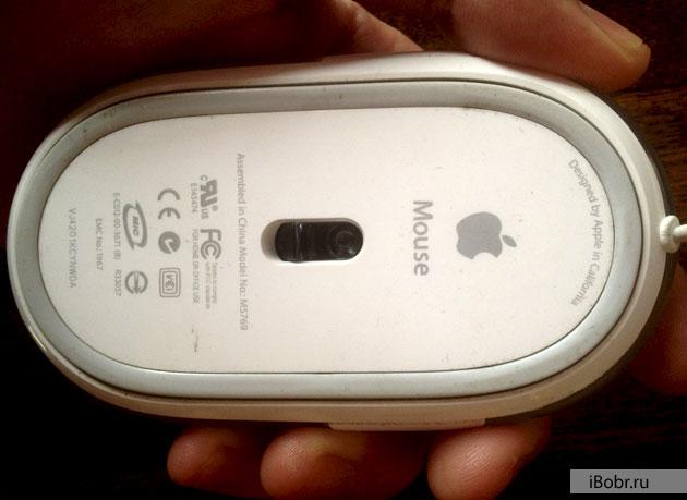 iMac-Mouse