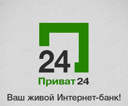 Pr-24
