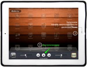 iOS-Vi-3