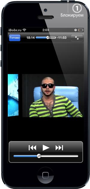 iOS-Vi