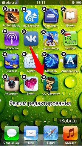 бесплатно скачать приложение игр - фото 6