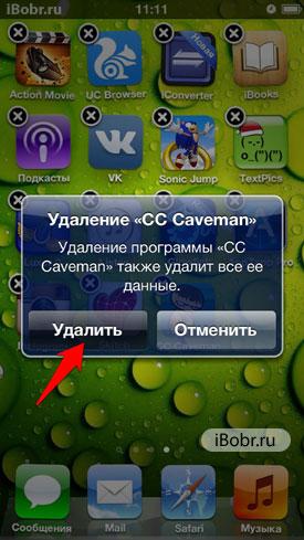 App-Del-2