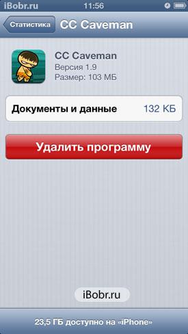 App-Del-4