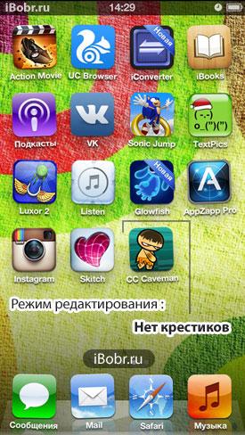 App-Del-5
