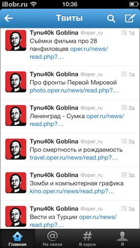 Twitter-9