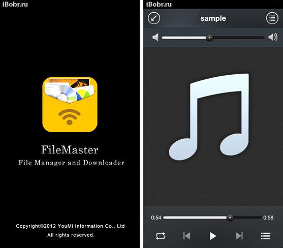 скачать программу для прослушивания музыки без интернета - фото 9