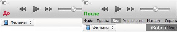 M-iTunes