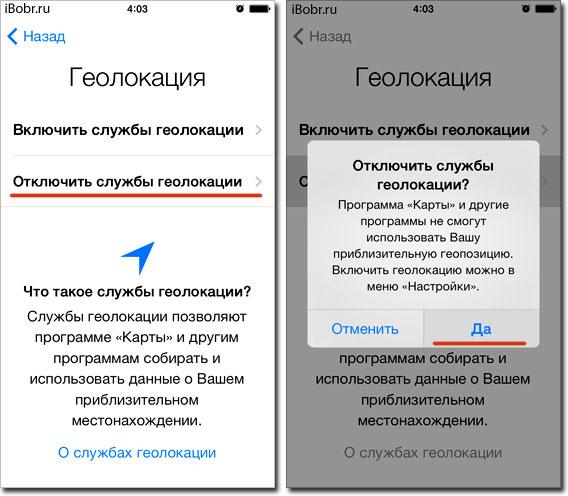 Activ-iOS7-2