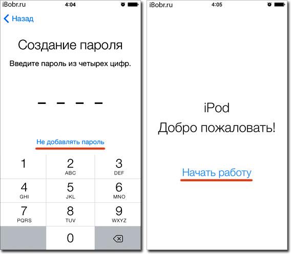 Activ-iOS7-3