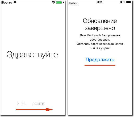 Activ-iOS7