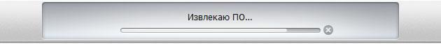 Inside-iOS