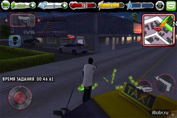 Urban-Crime-4