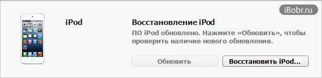 Vosstanov