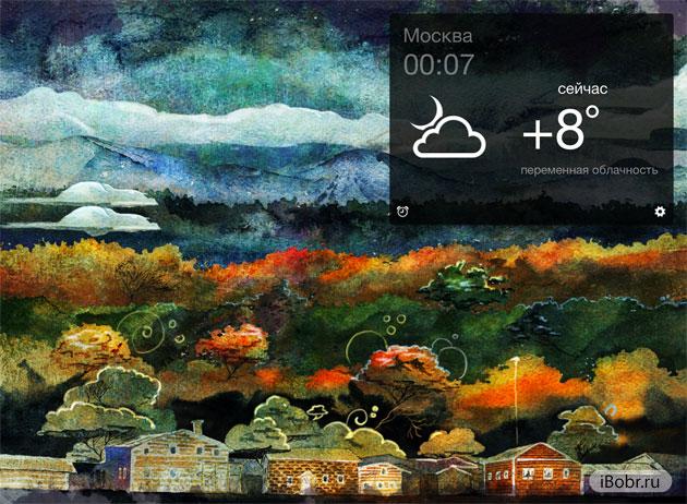Погода портативный гидрометцентр