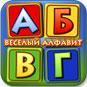 ab_ico