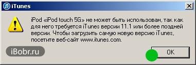 iOS-7-11.1