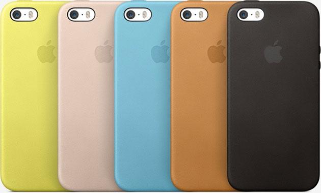 iPhone5S-Cases