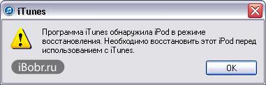iTunes-Vost
