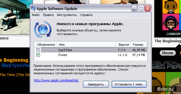 iTunes_upd-3