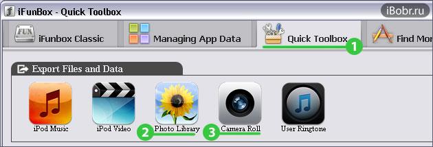 Программа чтобы скачать фото с ipod